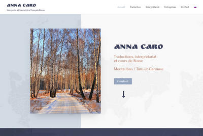 Page d'accueil - Anna Caro, traduction Russe